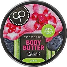 Parfüm, Parfüméria, kozmetikum Relaxáló testvaj japán kamélia olajjal - Cosmepick Body Butter Camellia Japonica