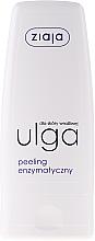 Parfüm, Parfüméria, kozmetikum Testradír érzékeny bőrre - Ziaja Peeling For Sensitive Skin
