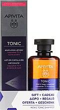Parfüm, Parfüméria, kozmetikum Szett - Apivita Set (shm/250ml + lotion/150ml)