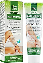 Parfüm, Parfüméria, kozmetikum Természetes fitodepilátor cickafarkfű orbáncfűvel és teafaolajjal - Fito Kozmetikum