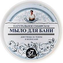 """Parfüm, Parfüméria, kozmetikum Természetes szibériai szappan fürdő számára """"Fehér szappan"""" - Agáta nagymama receptjei"""
