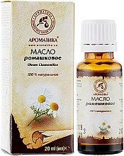 Parfüm, Parfüméria, kozmetikum Kozmetikai kamilla olaj - Aromatika
