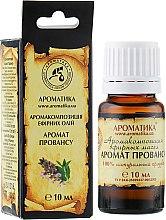 """Parfüm, Parfüméria, kozmetikum Illatkompozíció """"Provence illat"""" - Aromatika"""