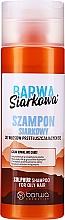 Parfüm, Parfüméria, kozmetikum Antibakteriális kénes sampon - Barwa Special Sulphur Antibacterial Shampoo