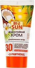 Parfüm, Parfüméria, kozmetikum Vízálló krém biztonságos napozáshoz SPF 30 - Bio Panthenol