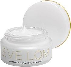 Parfüm, Parfüméria, kozmetikum Hidratáló armaszk - Eve Lom Moisture Mask Masque Hydratant