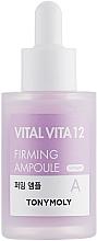 Parfüm, Parfüméria, kozmetikum Ampulla eszencia A vitaminnal - Tony Moly Vital Vita 12 Firming Ampoule