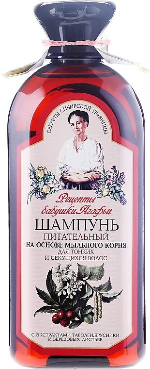 Sampon vékonyszálú és osztott végű hajra - Agáta nagymama receptjei