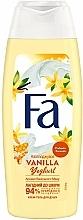 """Parfüm, Parfüméria, kozmetikum Tusfürdő """"Yoghurt. Vanília méz"""" - Fa"""