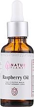 Parfüm, Parfüméria, kozmetikum Málnamag olaj - Natur Planet Raspberry Oil 100%