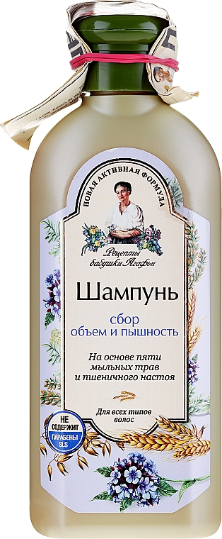 Dúsító sampon - Agáta nagymama receptjei