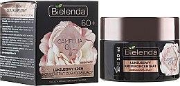 Parfüm, Parfüméria, kozmetikum Regeneráló krém-koncentrátum 60+ - Bielenda Camellia Oil Luxurious Rebuilding Cream 60+