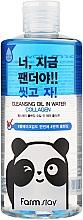 Parfüm, Parfüméria, kozmetikum Kézfázisú tisztító szer kollagénnel - Farmstay Cleansing Oil In Water Collagen