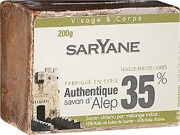 Parfüm, Parfüméria, kozmetikum Szappan - Saryane Authentique Savon DAlep 35%