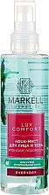 "Parfüm, Parfüméria, kozmetikum Testpermet arcra és testre ""Japán algák"" - Markell Cosmetics Lux-Comfort"
