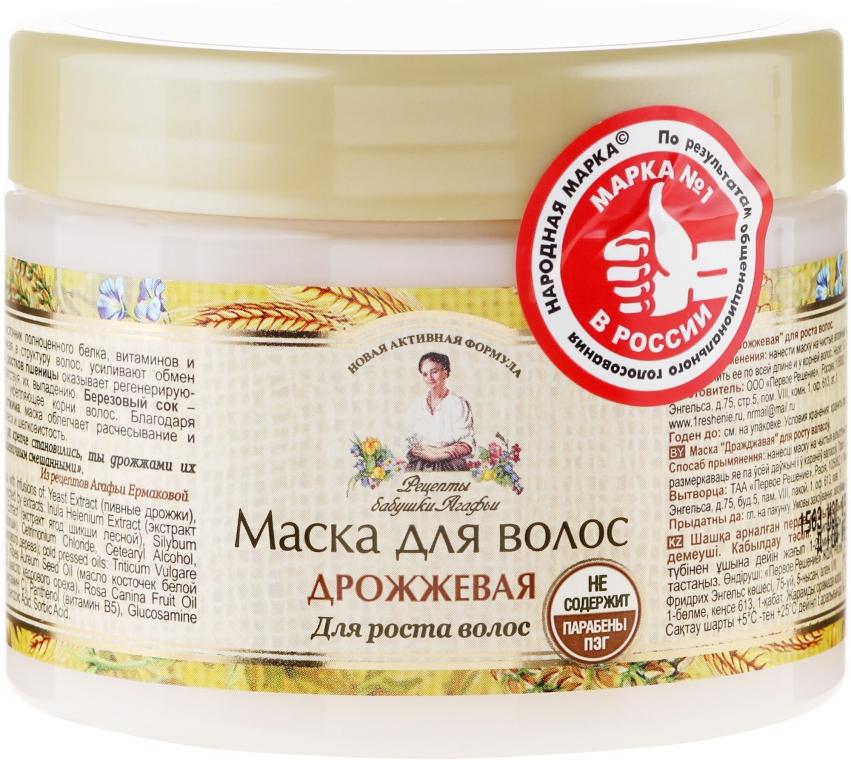 Élesztő hajmaszk - Agáta nagymama receptjei