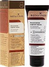 """Parfüm, Parfüméria, kozmetikum Intenzív lifting arcmaszk normál érett bőrre """"Tónus és feszesség"""" - Botavikos"""