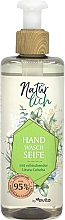 Parfüm, Parfüméria, kozmetikum Folyékony szappan illóolajjal - Evita Naturlich Eco Liquid Soap Litsea Cubea