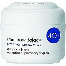 Parfüm, Parfüméria, kozmetikum Hidratáló ránctalanító nappali krém - Ziaja Anti-Wrinkle Moisturizer Cream
