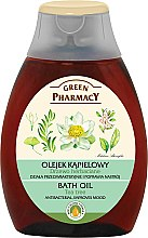 "Parfüm, Parfüméria, kozmetikum ""Teafa"" fürdőolaj - Green Pharmacy Tea Tree Bath Oil"