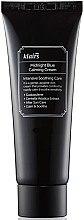 Parfüm, Parfüméria, kozmetikum Napozás utáni nyugtató krém érzékeny bőrre - Klairs Midnight Blue Calming Cream