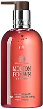 Parfüm, Parfüméria, kozmetikum Molton Brown Heavenly Gingerlily - Szappan