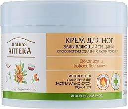 """Parfüm, Parfüméria, kozmetikum Lábkrém """"Repedések ellen"""" - Green Pharmacy"""