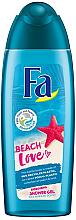 Parfüm, Parfüméria, kozmetikum Tusfürdő - Fa Beach Love Energizing Shower Gel
