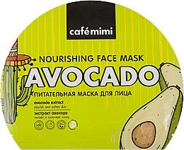 Parfüm, Parfüméria, kozmetikum Tápláló szövetmaszk - Cafe Mimi Nourishing Face Mask Avocado