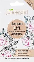 Parfüm, Parfüméria, kozmetikum Helyreállító ránctalanító maszk - Bielenda Japan Lift Revitalising Anti-Wrinkle Face Mask