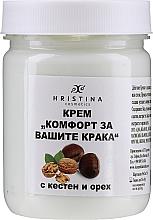 """Parfüm, Parfüméria, kozmetikum Krém """"A láb kényelméért"""" gesztenyével és görög dióval - Hristina Cosmetics"""