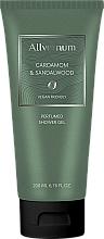 Parfüm, Parfüméria, kozmetikum Allvernum Cardamom & Sandalwood - Illatosított tusfürdő