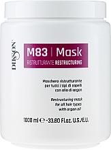 Parfüm, Parfüméria, kozmetikum Hajhelyreállító maszk minden típusra argánolajjal - Dikson M83 Restructuring Mask