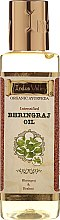 Parfüm, Parfüméria, kozmetikum Növényi olaj Bhringraj - Indus Valley Bio Organic