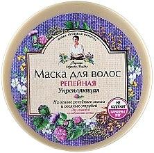 Parfüm, Parfüméria, kozmetikum Bojtorján hajmaszk - Agáta nagymama receptjei