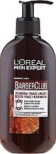 Parfüm, Parfüméria, kozmetikum Mosakodó gél 3 az 1-ben szakállra, arcra és hajra - L'Oreal Paris Men Expert Barber Club