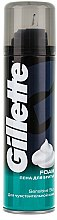 Parfüm, Parfüméria, kozmetikum Borotvahab érzékeny bőrre - Gillette Classic Sensitive Skin Shave Foam for Men