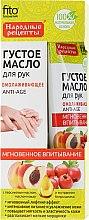 """Parfüm, Parfüméria, kozmetikum Sűrű kézápoló olaj """"Anti-Age"""" - Fito Kozmetikum"""