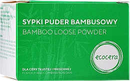 Parfüm, Parfüméria, kozmetikum Bambusz púder - Ecocera Bamboo Face Powder