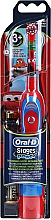 Parfüm, Parfüméria, kozmetikum Gyermek elektromos fogkefe, Cars - Oral-B Stages Power Cars Tothbrush