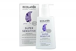 Parfüm, Parfüméria, kozmetikum Intmin mosakodó krém-szappan érzékeny bőrre - Ecolatier Super Sensitive