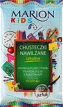 "Parfüm, Parfüméria, kozmetikum Nedves törlőkendő ""Iskola"", 10db - Marion Kids"