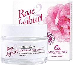 Parfüm, Parfüméria, kozmetikum Nyugtató krém arcra - Bulgarian Rose Rose & Joghurt Soothing Face Cream