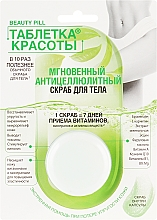 Parfüm, Parfüméria, kozmetikum Anti-cellulit testradír - Fito Kozmetikum Beauty Pill