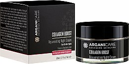 Parfüm, Parfüméria, kozmetikum Fiatalító éjszakai arckrém - Arganicare Collagen Boost Rejuvenating Night Cream