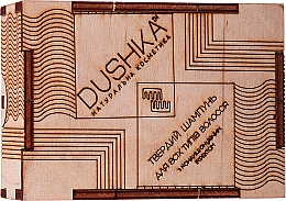 Parfüm, Parfüméria, kozmetikum Szilárd sampon - Dushka