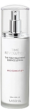 Parfüm, Parfüméria, kozmetikum Koncentrált lotion-eszencia arcra - Missha Time Revolution The First Treatment Essence Lotion
