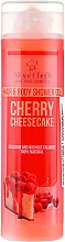 "Parfüm, Parfüméria, kozmetikum Haj- és testápoló gél ""Meggyes sajttorta"" - Hristina Stani Chef's Cherry Cheesecake Hair and Body Shower Gel"