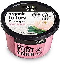 """Parfüm, Parfüméria, kozmetikum Láb peeling """"Cukor lótusz"""" - Organic Shop Foot Scrub Organic Lotus & Sugar"""