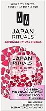 """Parfüm, Parfüméria, kozmetikum Bio esszencia virágszirommal """"Japán fiatalság forrása"""" - AA Japan Rituals Bio-Essence"""